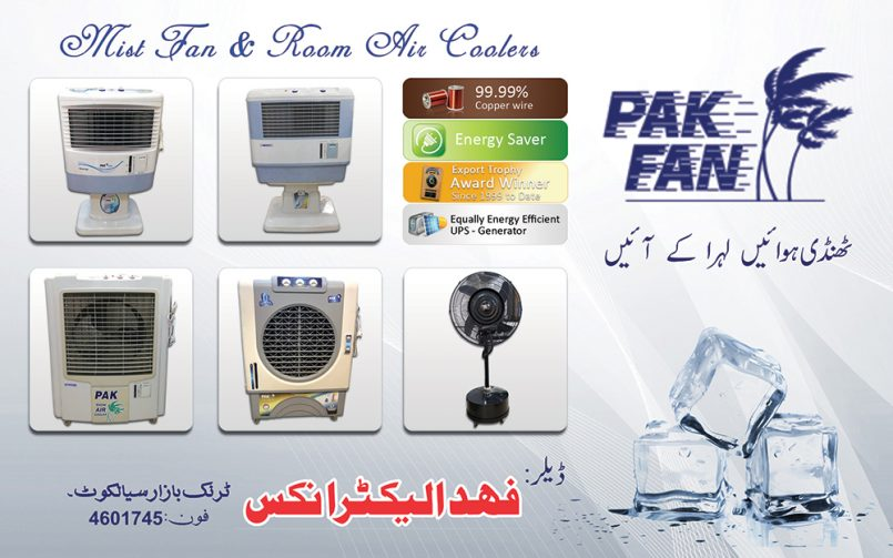 Fahad Electronics Offer